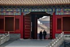 De verboden stad in Peking China Royalty-vrije Stock Afbeeldingen