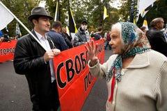 De verdedigers van de oppositie verzamelen zich voor een protestverzameling Stock Fotografie