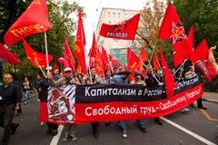 De verdedigers van de oppositie verzamelen zich voor een protestverzameling Royalty-vrije Stock Foto