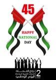 De verenigde Arabische Nationale Dag van de V.A.E van Emiraten, met een inschrijving in Arabische vertaling vector illustratie