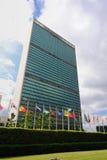 De Verenigde Naties Royalty-vrije Stock Afbeeldingen