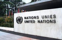 De Verenigde Naties in Genève: ingang Royalty-vrije Stock Foto's