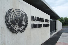 De Verenigde Naties in Genève: ingang Stock Foto's