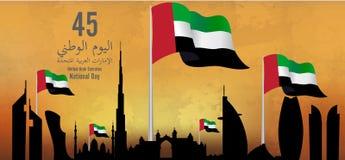De verenigde Nationale Dag Arabische van Emiraten (de V.A.E) stock foto's