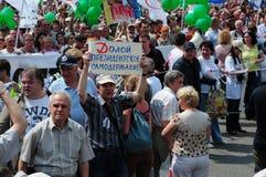 De vergadering van de oppositie in dag van Rusland op prospec Stock Afbeelding