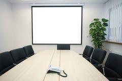 De vergadering van het bureau Stock Fotografie