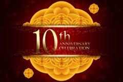 10de Verjaardags Elegante Groet met gouden Bloem Gouden die tekst op elegante achtergrond wordt ge?soleerd vector illustratie