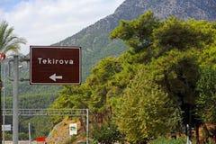 De verkeersteken van de Tekirovarichting in Turkije Stock Foto