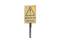 De verkeersteken van de voorzichtigheid Stock Foto