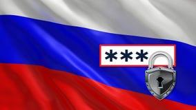 De verkiezingsveiligheid van Rusland Stock Afbeelding