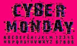 De Verkoop Abstract Vectorkaart van de Cybermaandag, Flayer of Affichemalplaatje Modern Typografie, Pixel en Glitch Effect Elektr vector illustratie