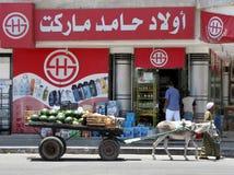 De verkoper van de meloen Stock Foto's