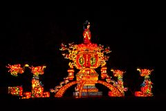 De verlichte Aziatische vertoning van de festivallantaarn Stock Afbeeldingen