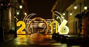 De verlichting van de Kerstmisstraat Stock Foto's