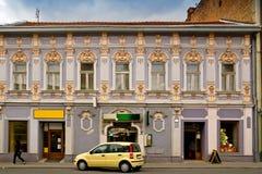 De vernieuwde stadsbouw met winkels en flats Royalty-vrije Stock Afbeeldingen
