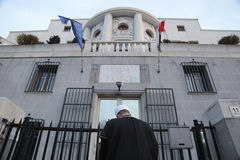 De vertegenwoordigers van de Islamitische gemeenschap in Belgrado betalen hulde aan de slachtoffers in Parijs Royalty-vrije Stock Afbeelding