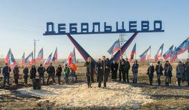 De vertegenwoordigers van Lugansk en Debaltseve bij het openen Royalty-vrije Stock Afbeeldingen