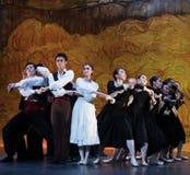 De verwarring van leven-ballet het Meisje van Arles Stock Fotografie