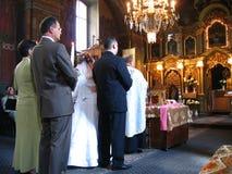 De verwerking van het huwelijk Stock Foto