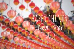De verwoording van Gelukkig Chinees Nieuwjaar 2018 met vage Chinese lantaarns als achtergrond tijdens nieuw jaarfestival Stock Afbeeldingen