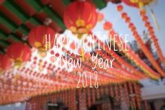 De verwoording van Gelukkig Chinees Nieuwjaar 2018 met vage Chinese lantaarns als achtergrond tijdens nieuw jaarfestival Stock Fotografie