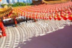De verwoording van Gelukkig Chinees Nieuwjaar 2018 met vage Chinese lantaarns als achtergrond tijdens nieuw jaarfestival Stock Afbeelding