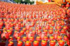 De verwoording van Gelukkig Chinees Nieuwjaar 2018 met vage Chinese lantaarns als achtergrond tijdens nieuw jaarfestival Royalty-vrije Stock Foto