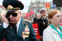 De verzameling van de meidag in Moskou Stock Foto's