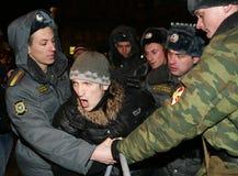 De verzameling van de oppositie in Moskou Stock Fotografie