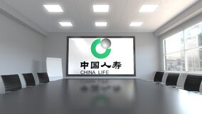 De Verzekeringsmaatschappijembleem van China Life op het scherm in een vergaderzaal Redactie 3D animatie royalty-vrije illustratie
