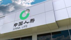 De Verzekeringsmaatschappijembleem van China Life op de moderne de bouwvoorgevel Het redactie 3D teruggeven stock illustratie