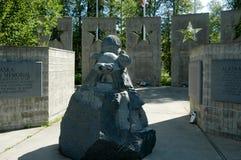 De Veteranengedenkteken van Alaska stock afbeelding
