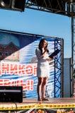 De viering van de jeugddag in het Kaluga-gebied in Rusland op 27 Juni 2016 Royalty-vrije Stock Foto's