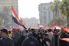 De viering van Egypte Royalty-vrije Stock Foto
