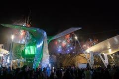 De viering van Expo 2015 Stock Afbeelding