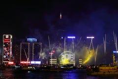 De Viering van het nieuwjaar in Hong Kong 2013 Stock Afbeelding