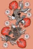 De vissen van Koi royalty-vrije illustratie
