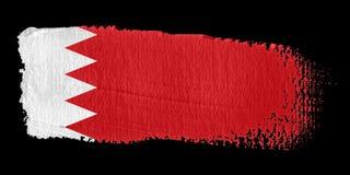 De Vlag Bahrein van de penseelstreek Stock Afbeeldingen