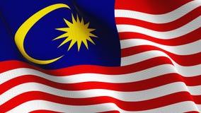 De vlag die van Maleisië op wind golven royalty-vrije illustratie