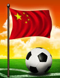 De vlag en de bal van China royalty-vrije stock fotografie