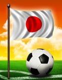De vlag en de bal van Japan stock afbeeldingen