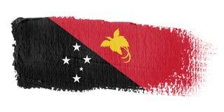 De Vlag Papoea-Nieuw-Guinea van de penseelstreek Stock Afbeelding