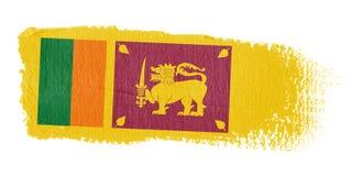 De Vlag Sri Lanka van de penseelstreek Stock Afbeelding