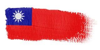 De Vlag Taiwan van de penseelstreek royalty-vrije illustratie
