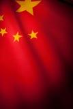 De Vlag van China stock foto's