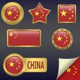 De Vlag van China Royalty-vrije Stock Fotografie