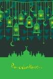 De vlag van de Ramadanlantaarn hangt verticale kaart royalty-vrije illustratie
