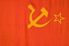 De vlag van de USSR stock afbeelding