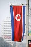 De vlag van DPR Korea Stock Afbeelding