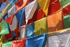 De vlag van het gebed Stock Foto's